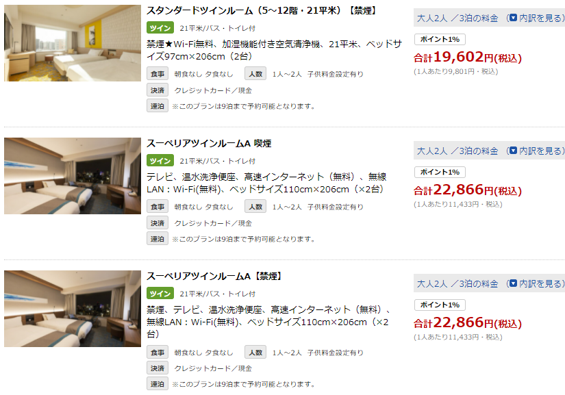 f:id:hirohito6001:20211002202003p:plain