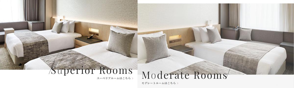 f:id:hirohito6001:20211002204715p:plain