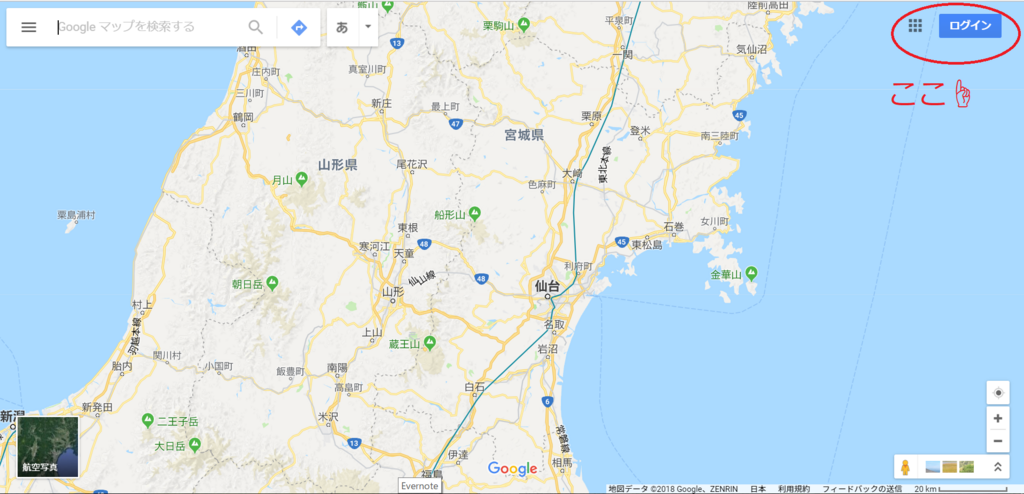 f:id:hirohitsu1995:20180526143957p:plain
