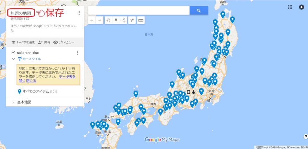 f:id:hirohitsu1995:20180526145855p:plain
