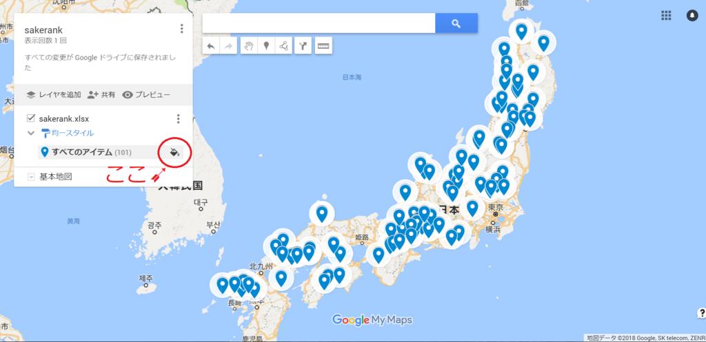 f:id:hirohitsu1995:20180526162158p:plain