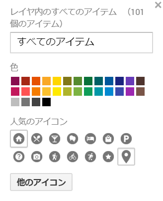 f:id:hirohitsu1995:20180526162528p:plain