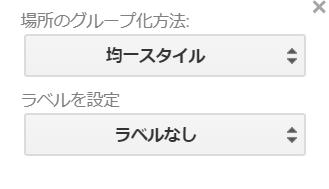 f:id:hirohitsu1995:20180526163928p:plain