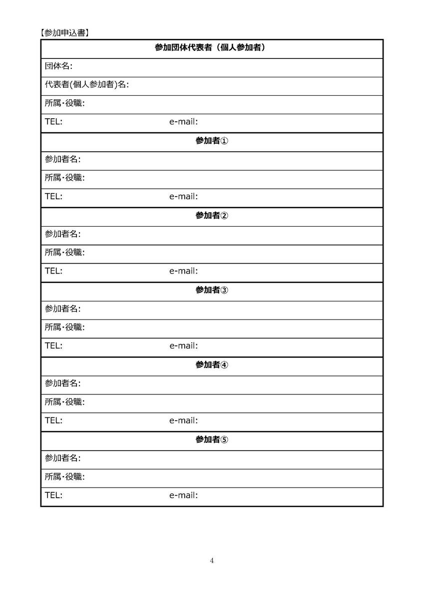 f:id:hirojiren_kasseika:20200130090107j:plain