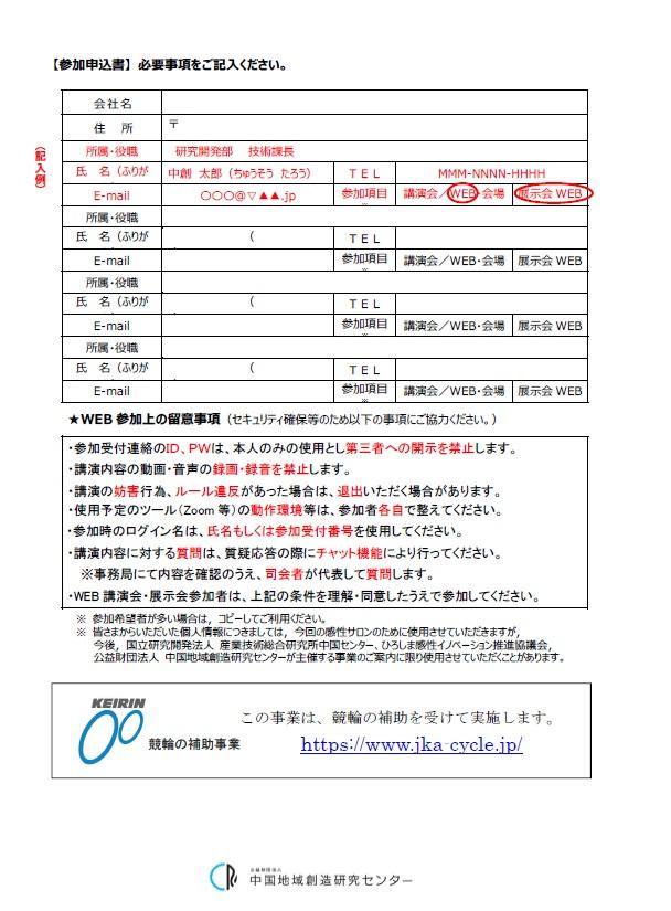 f:id:hirojiren_kasseika:20201001110509j:plain