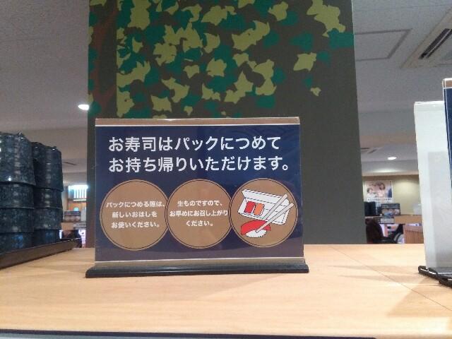 f:id:hiroka-n:20161011133449j:image
