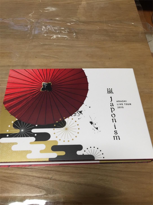 f:id:hirokana1201:20161121204414j:image