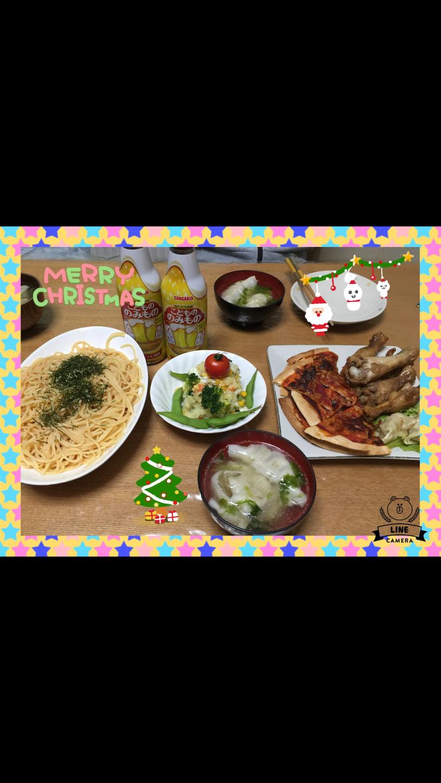 f:id:hirokana1201:20161224095926p:image