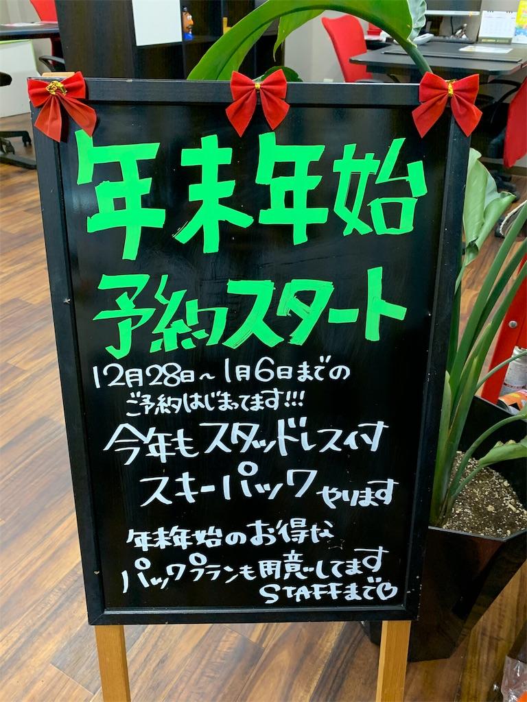 f:id:hirokatsu2927:20191114204110j:image