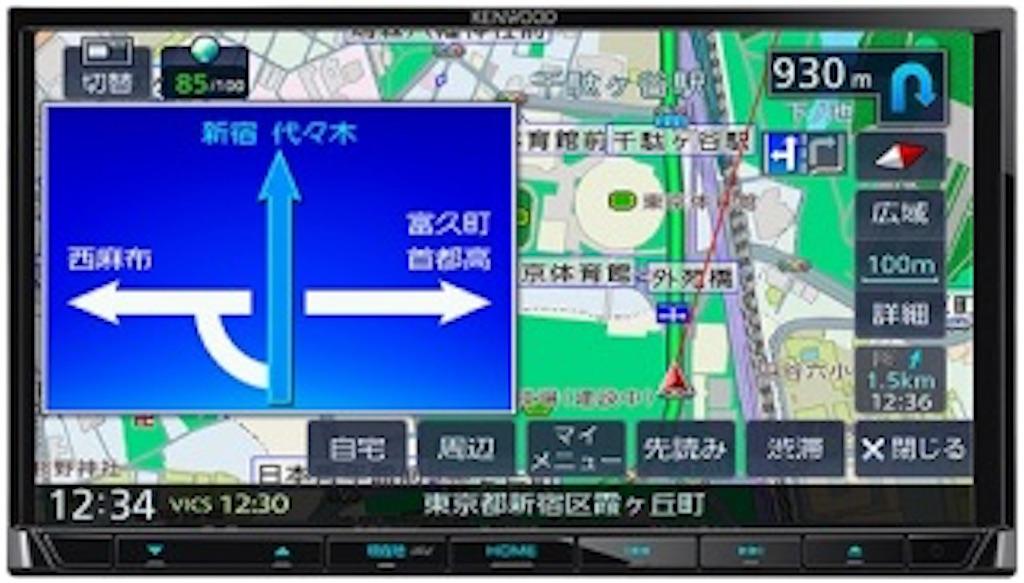 f:id:hirokatsu2927:20191119205555j:image