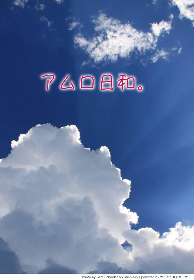 f:id:hirokatz:20181026102709j:plain