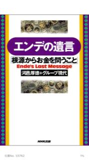 f:id:hirokatz:20210104092914p:plain