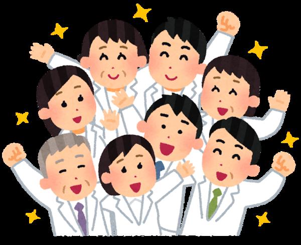 f:id:hirokazu-y:20191109223737p:plain