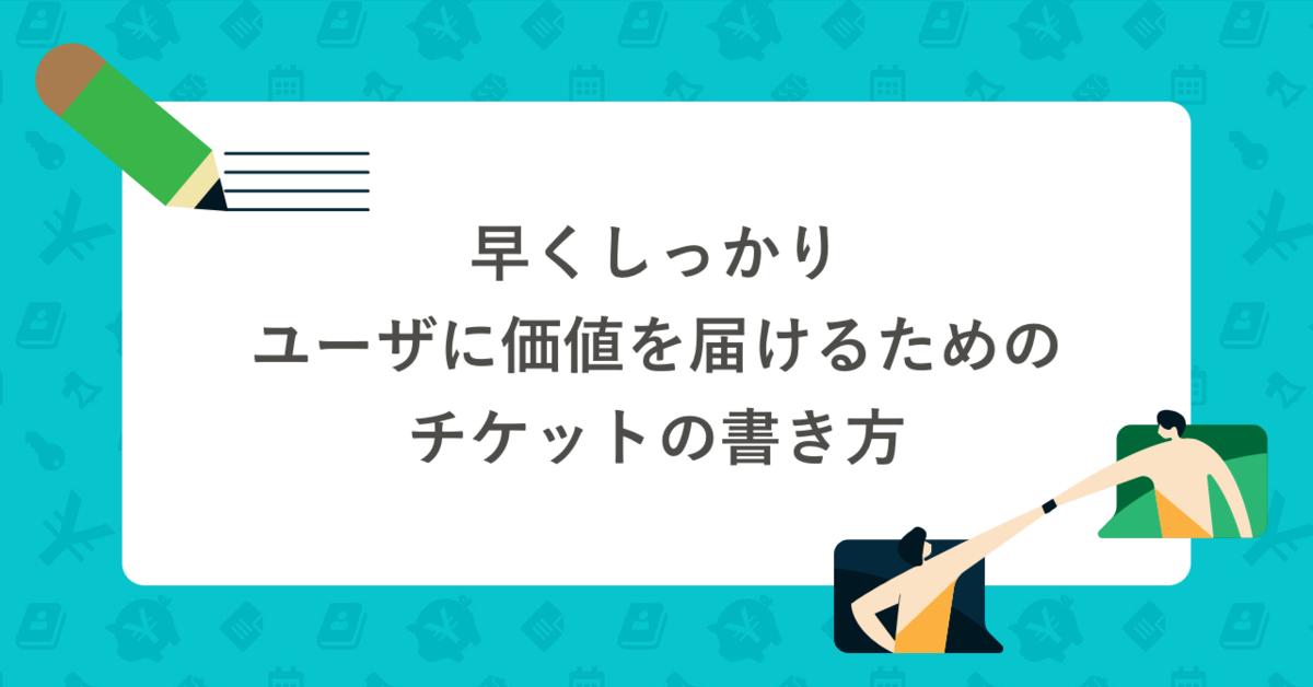 f:id:hiroki-M:20210802103906p:plain