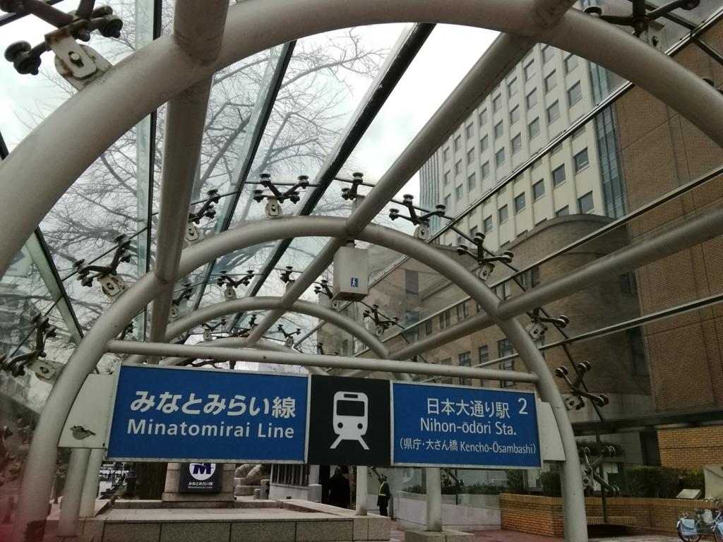 f:id:hiroki-is:20180306104321j:plain