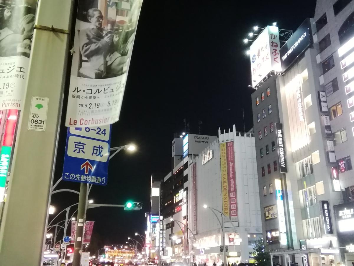 f:id:hiroki-is:20190408010847j:plain