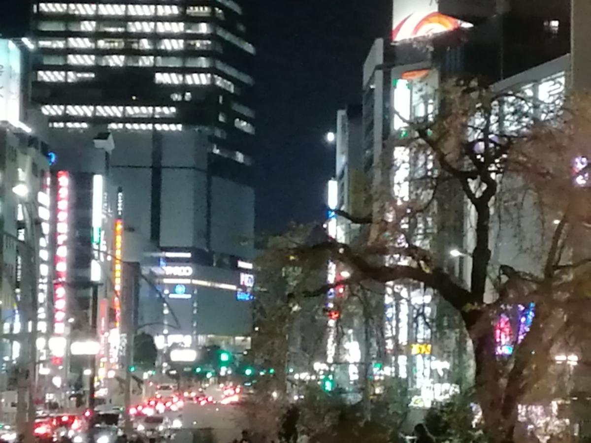 f:id:hiroki-is:20190408011052j:plain