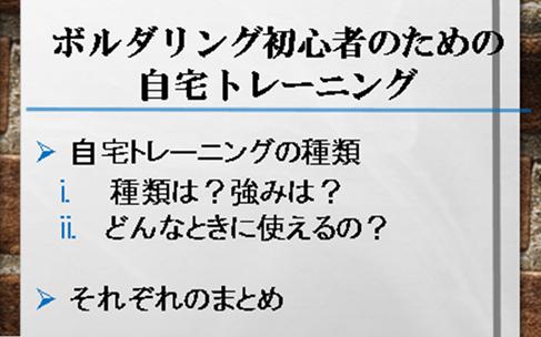 f:id:hiroki-mkun:20200411160532p:plain