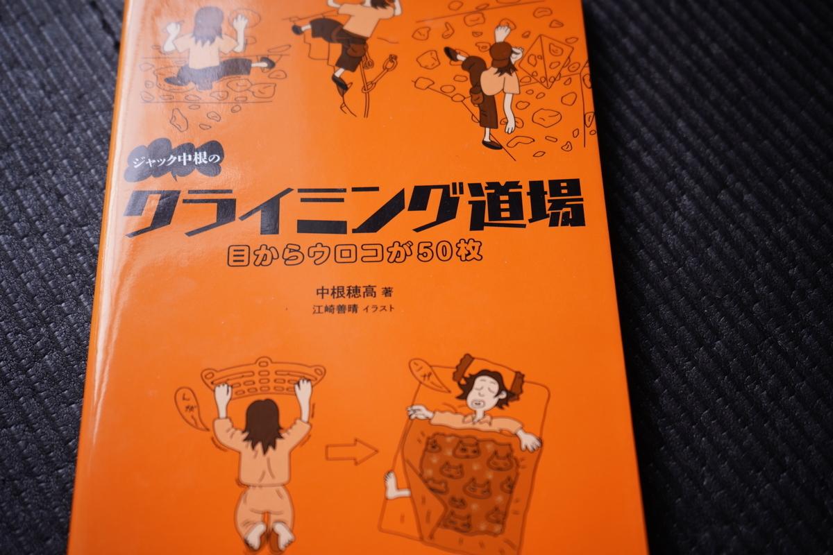 f:id:hiroki-mkun:20210112002955j:plain
