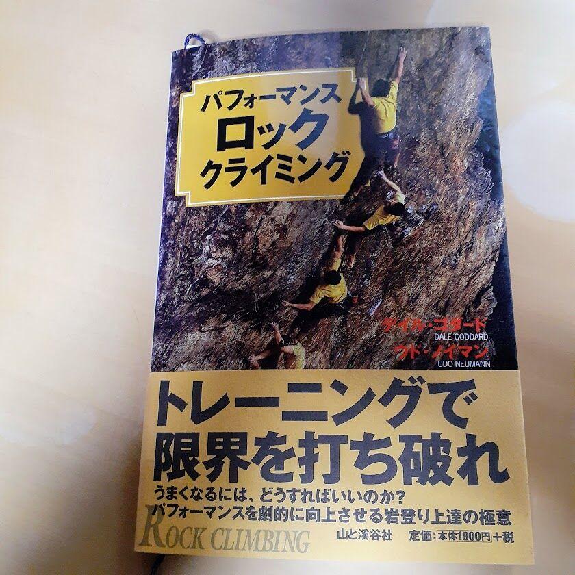 f:id:hiroki-mkun:20210112003417j:plain