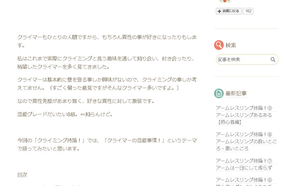 f:id:hiroki-mkun:20210323100956p:plain