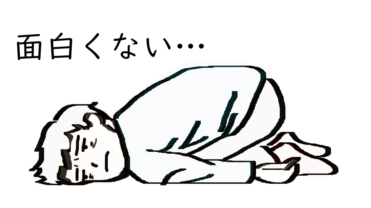 f:id:hiroki-mkun:20210323104402p:plain