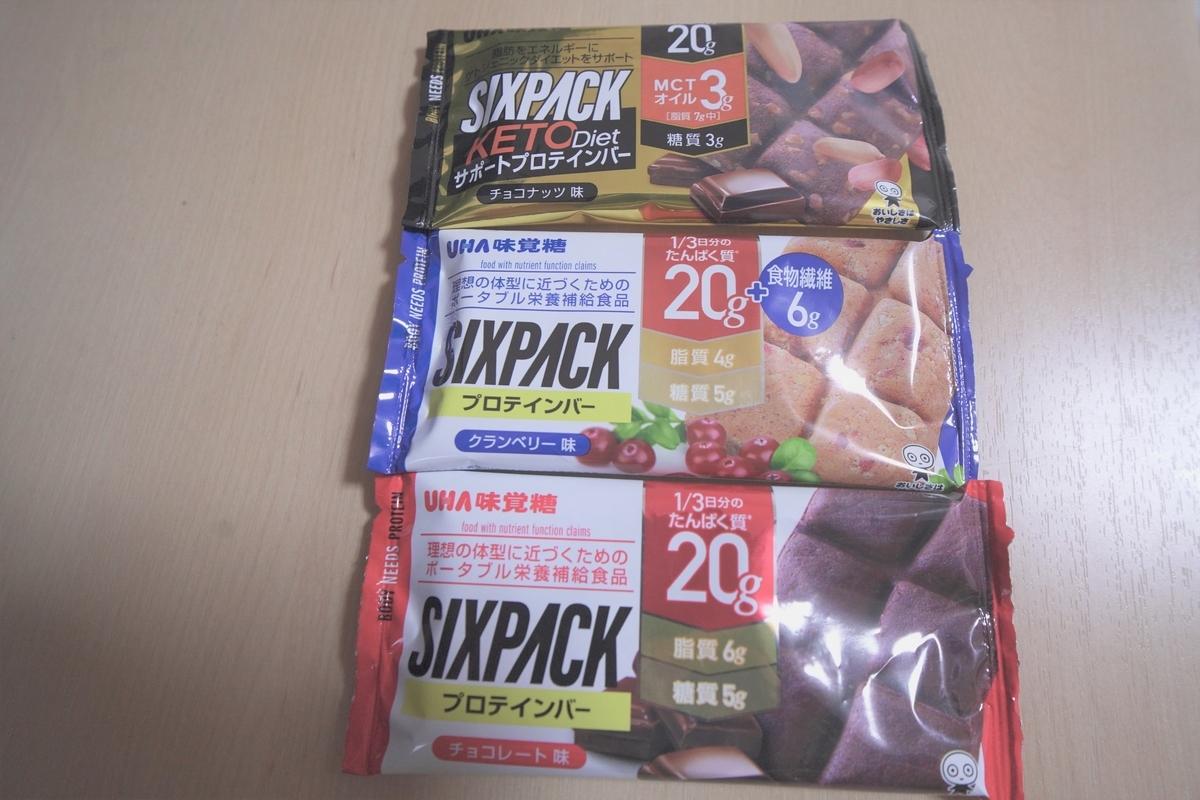 f:id:hiroki-mkun:20210612231010j:plain
