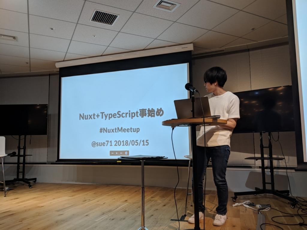 f:id:hiroki-nishizawa:20180516170730j:plain