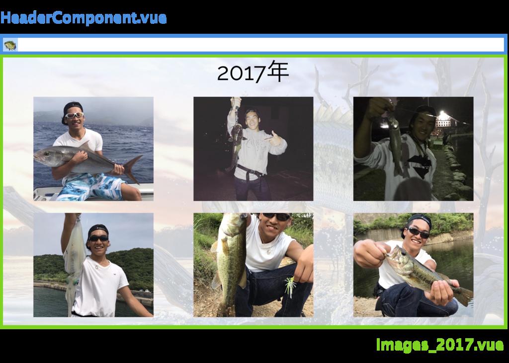f:id:hiroki-nishizawa:20180813024636p:plain