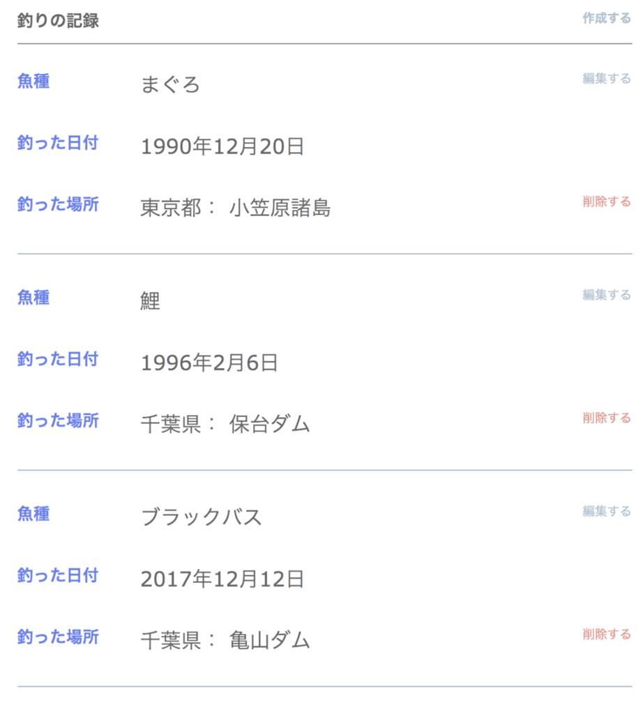 f:id:hiroki-nishizawa:20180910010159p:plain