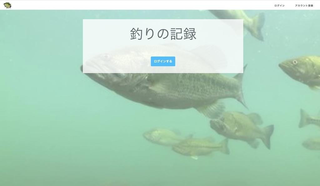 f:id:hiroki-nishizawa:20180917060008j:plain