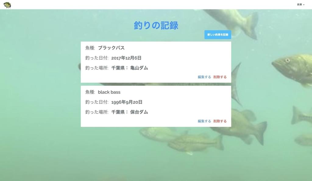 f:id:hiroki-nishizawa:20180917060014j:plain