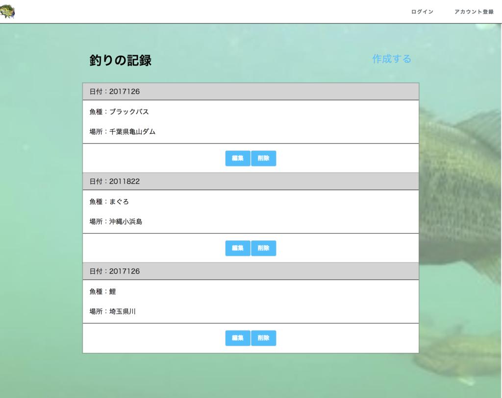 f:id:hiroki-nishizawa:20180925011343p:plain