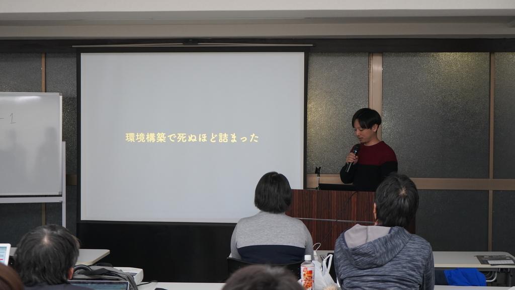 f:id:hiroki-nishizawa:20190201132942j:plain