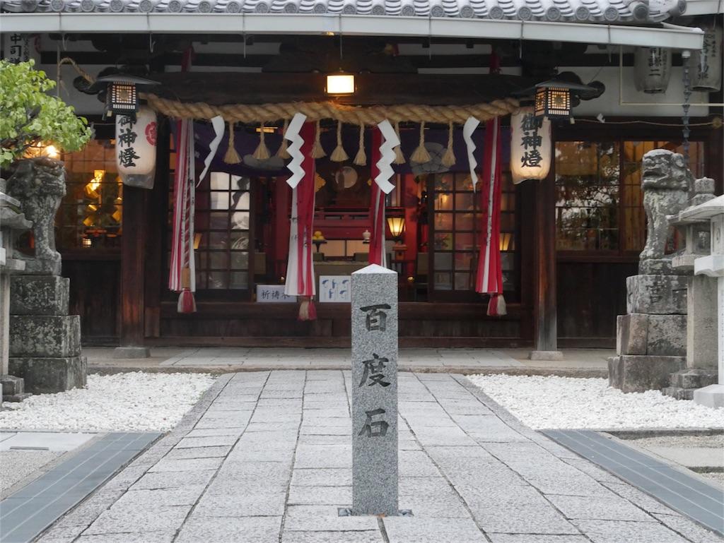 f:id:hiroki-of-life:20170827003952j:image