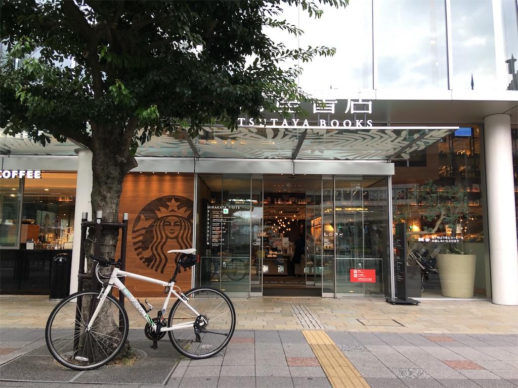 f:id:hiroki-of-life:20170828174007j:image