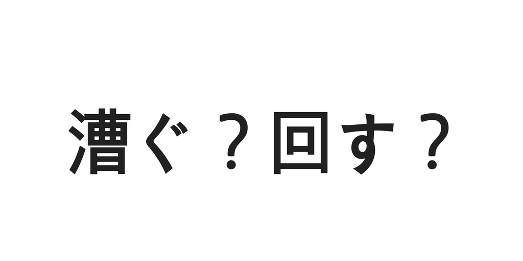f:id:hiroki-of-life:20170901173528p:plain