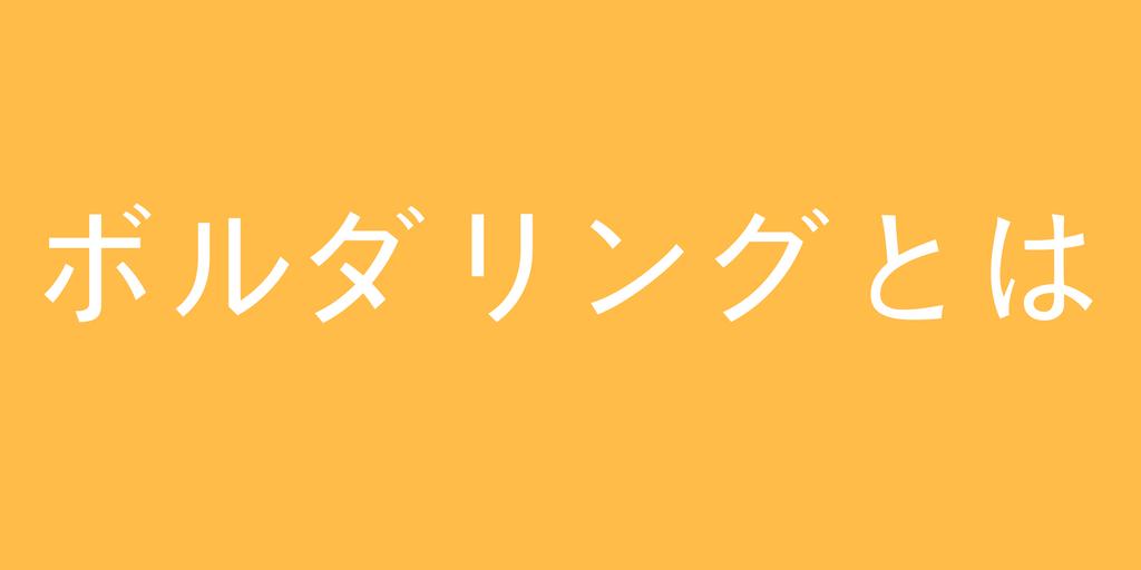 f:id:hiroki-of-life:20170916215644p:plain