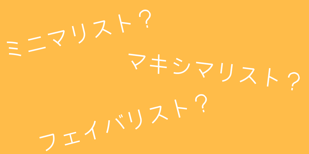 f:id:hiroki-of-life:20170918030313p:plain