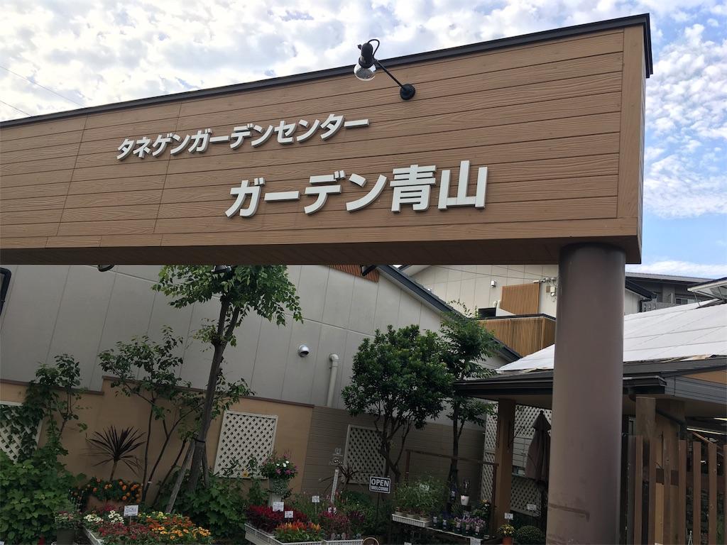 f:id:hiroki-of-life:20170925233241j:image