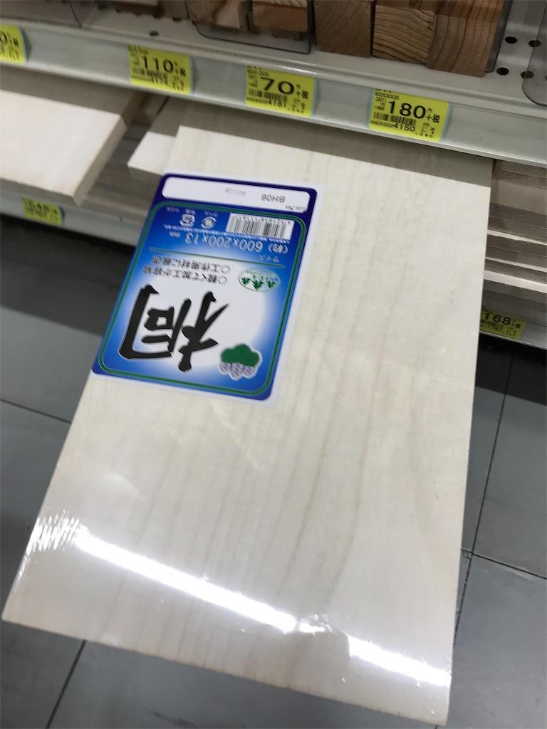 f:id:hiroki-play:20190423195920j:image