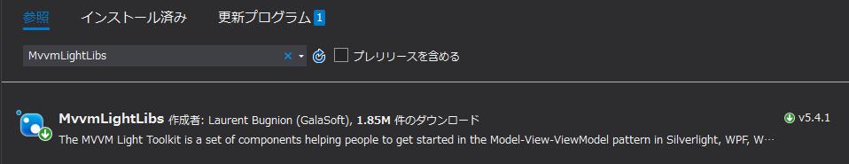 f:id:hiroki-sawano:20180907062443p:plain