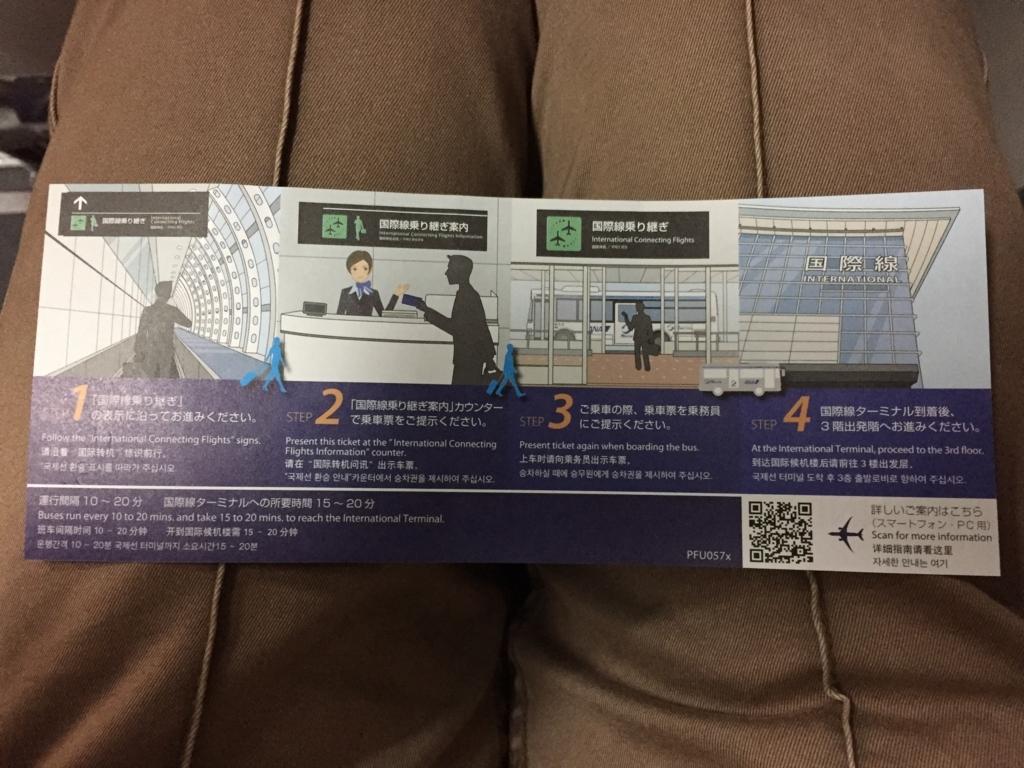 f:id:hiroki-vk:20171130111207j:plain
