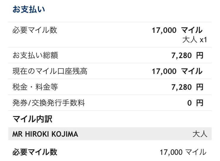 f:id:hiroki-vk:20171218000330p:plain