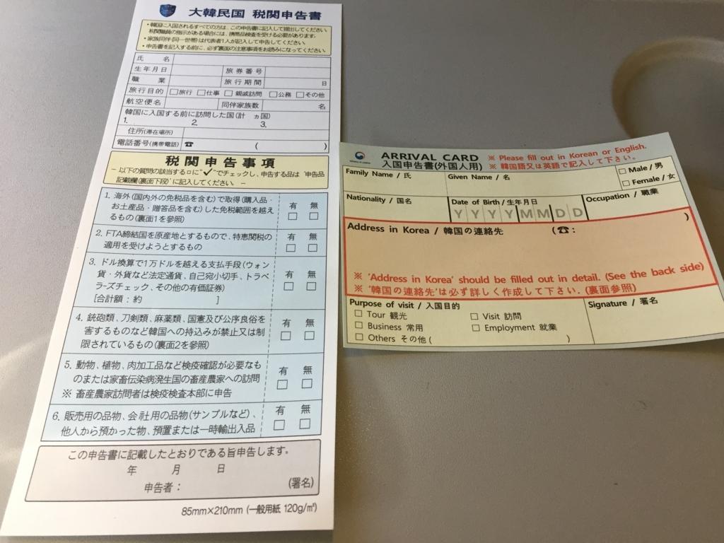 f:id:hiroki-vk:20180120142408j:plain