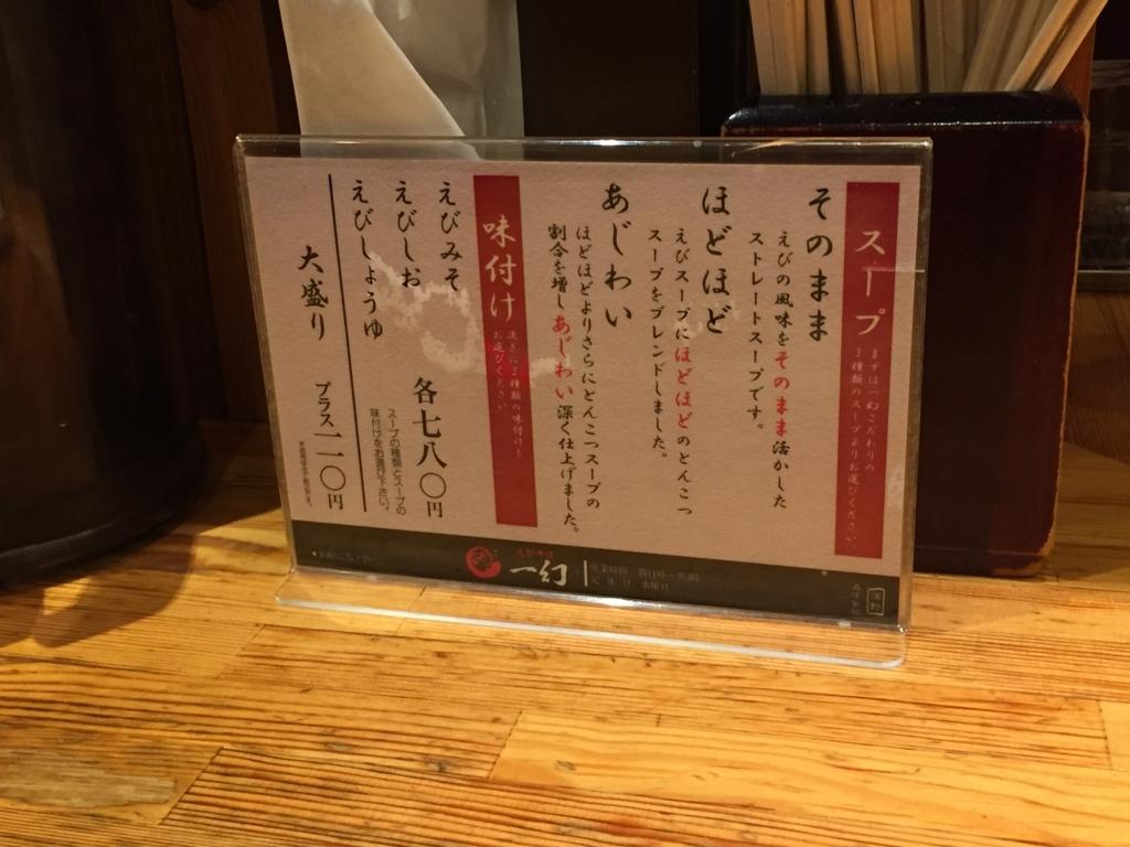 f:id:hiroki-vk:20180121215817j:plain