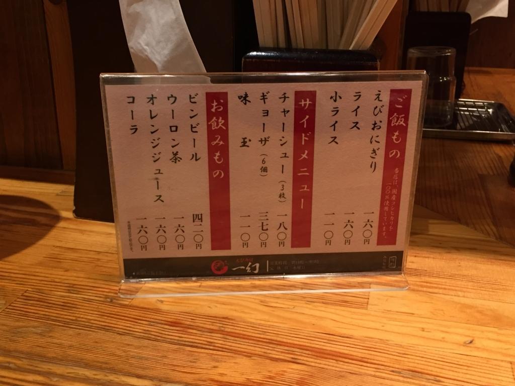 f:id:hiroki-vk:20180121215825j:plain