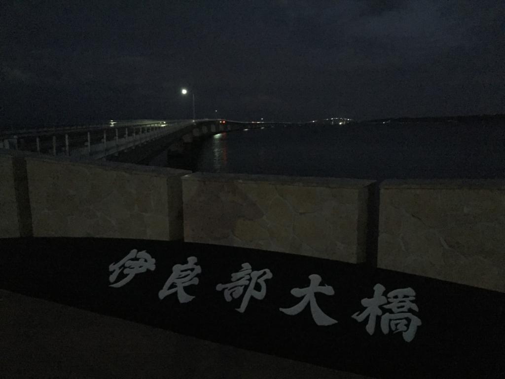 f:id:hiroki-vk:20180209111735j:plain