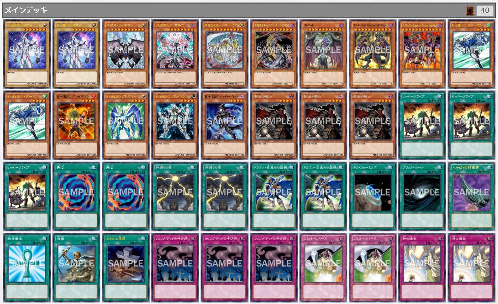 f:id:hiroki0080:20180826000508p:plain