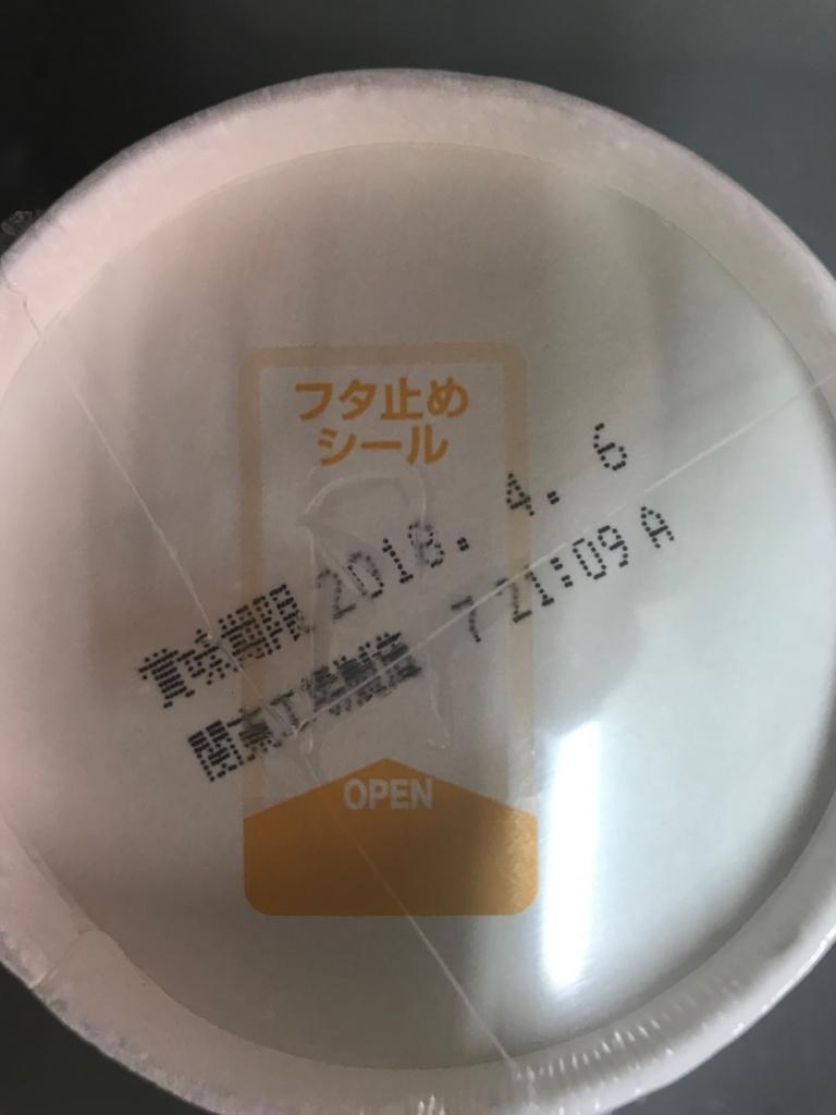 f:id:hiroki0308:20171028151239j:plain